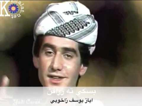 Eyaz Yusif- Biskête Ziravin