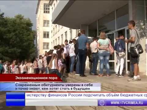ребенок больше крымчани в российские вузы это