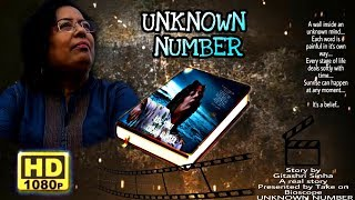 UNKNOWN NUMBER A BENGALI SHORT FILM / BENGALI FILM || TAKE ON BIOSCOPE