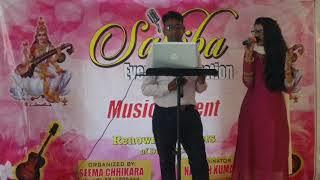 Chehra Kya dekhte hooo, Dil mein..with Kamalkant ji