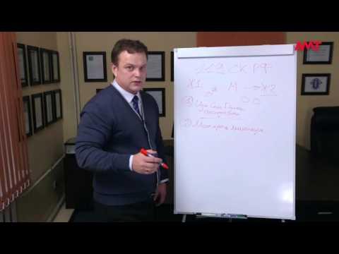 Как уменьшить алименты по 119 статье СК РФ?