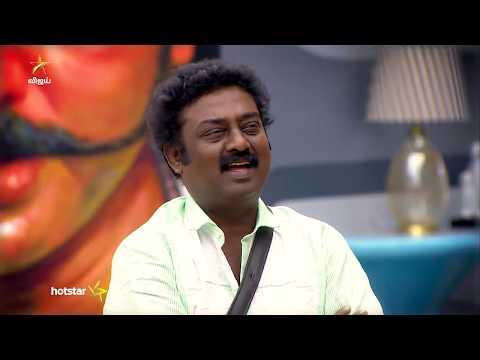 Bigg Boss 3 Promo 04-08-2019 Vijay TV Show Online