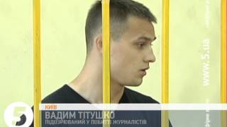 """Вадим """"Румун"""" каже, що журналісти самі спровокували бійку"""