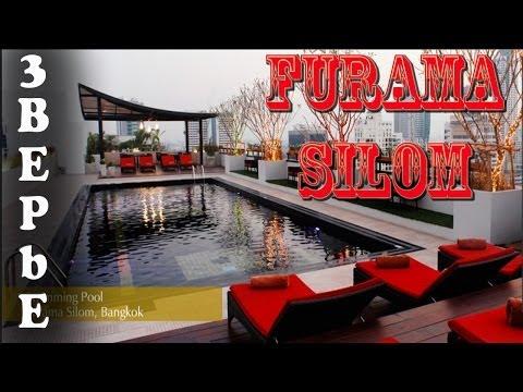 Обзор Furama Silom Hotel Bangkok