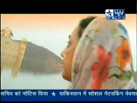 Royal family's comments on Jal Mahal