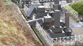 福島県沖地震(震度6強)被害状況 車載映像 伊達郡国見町