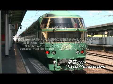 4)特急「ゆふいんの森」3号(1世) 別府駅到着