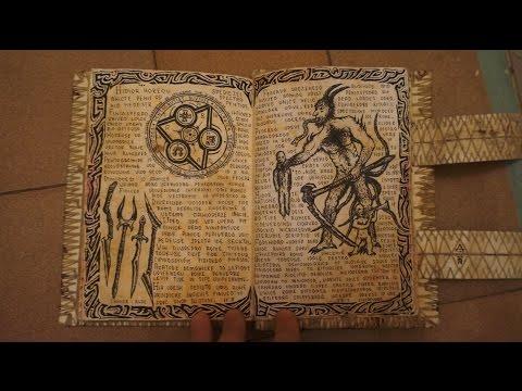Древняя Книга (Сатанизм, Оккультизм, Мифология, Демонология)