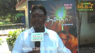 Siva Shankar At Arthanaari Movie Audio Launch