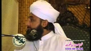 WALI KI PEHCHAN  Pirzada Muhammad Raza Saqib Mustafai