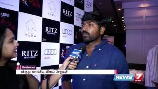 Vijay Sethupathi's reaction towards he winning style icon award   News7 Tamil
