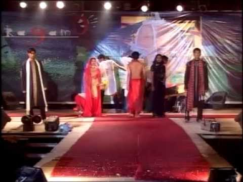 Ragam '05 - Couture Boulevard (Fashion Show) - St.