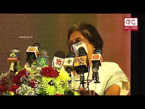 politics in sri lank|eng