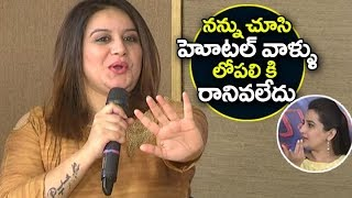 Actress Poojadandhi About  Dandupalyam Movie |  Dandupalyam 3 Team Special Interview