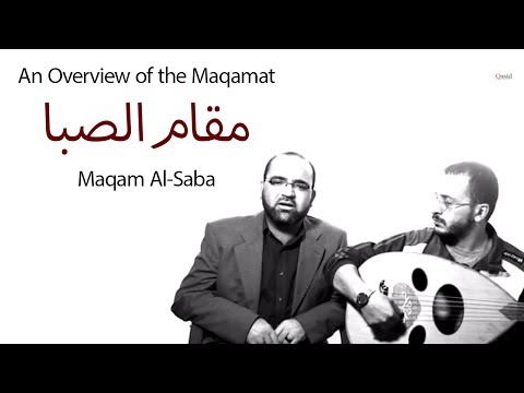 An Overview Of The Maqamat: Maqam Al-saba video