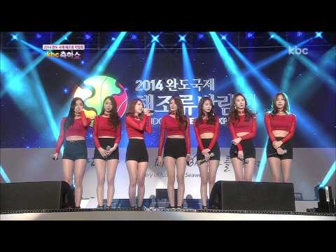 140521 Nine Muses - Glue & Dolls [1080p] video