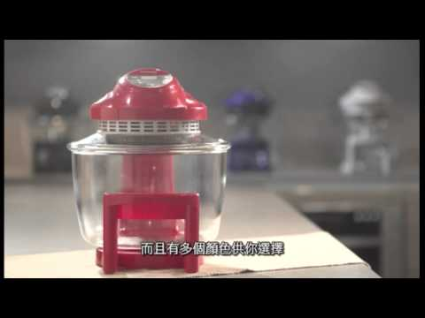 Product Intro: Halogen Cooking Pot
