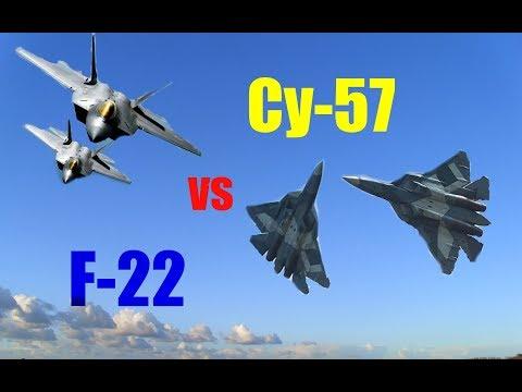 Битва века: СМИ США сравнили новейший Су-57 и американский F-22
