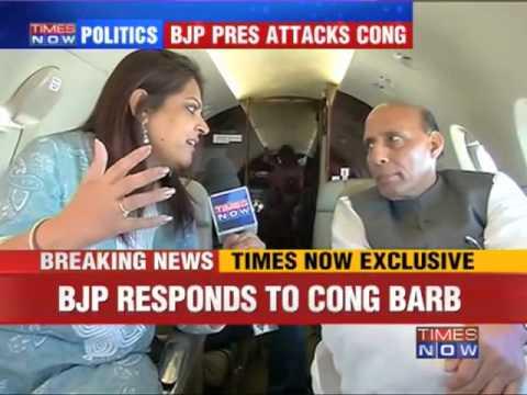 BJP President Rajnath Singh attacks Congress (Full Interview)