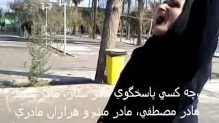 مادر ستار بهشتی بر آرامگار او