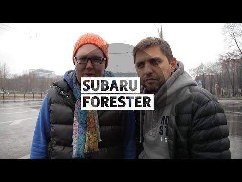 Subaru Forester 2013 - Большой тест-драйв (видеоверсия)
