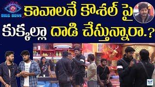 Bigg Boss 2 Latest Episode 102 Highlights | Roll Rida Feels Disturbed | Telugu Bigg Boss Season 2