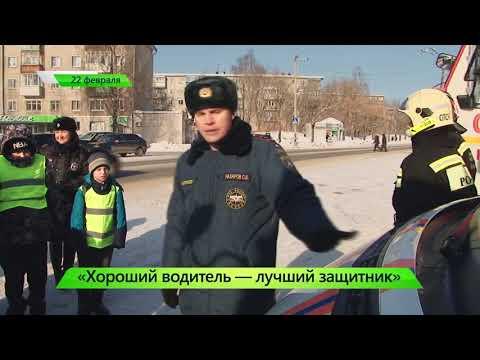 """""""Город"""" выпуск 22.02.2018"""
