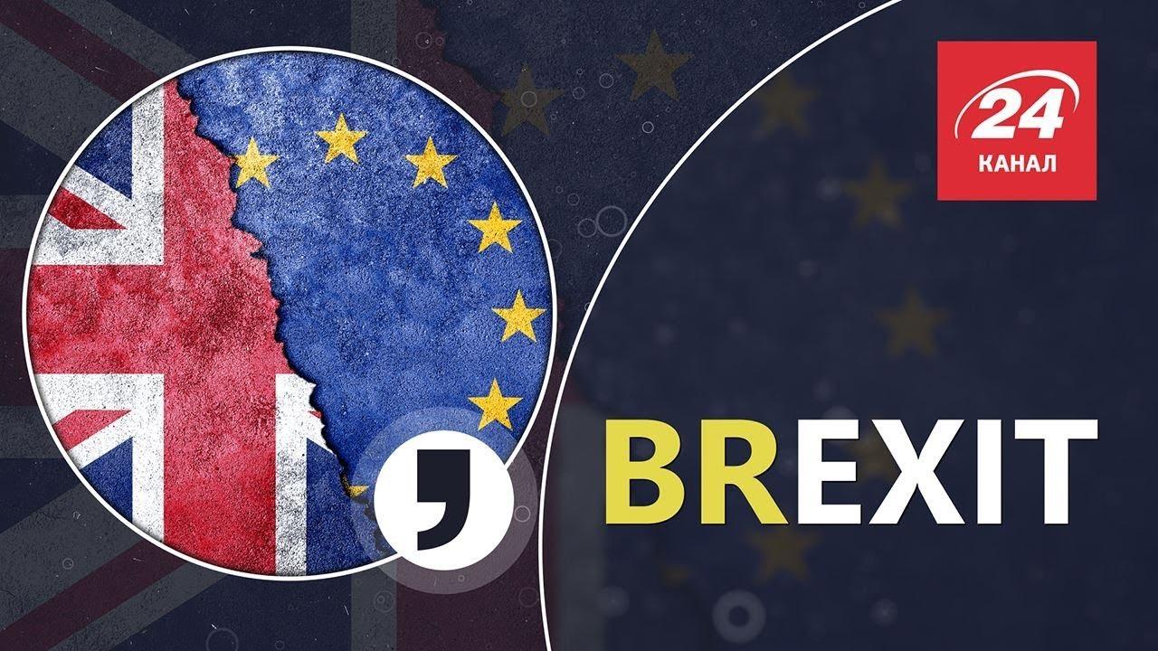 Вся правда про Brexit, Кома