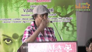 Ennama Katha Vudranunga Movie Audio Launch Part 1
