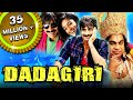 Dadagiri (Devudu Chesina Manushulu) Hindi Dubbed Full Movie | Ravi Teja, Ileana D'Cruz