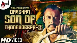 Darshan | SON OF THOOGUDEEPA Part 2 | HD Full Song | A1 Team | V. Vyasaraj Sosale