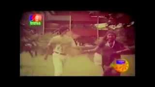 Andrew Kishore ft. Runa Laila - Tumi Aj Kotha Dieacho (OST Dui Jibon 1986)