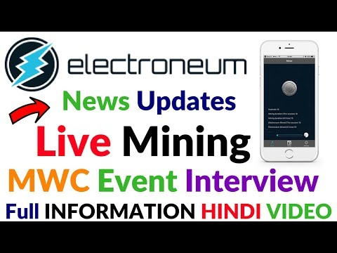 Electroneum News Update Live Mobile Mining MWC Event 2018 Electroneum Owner Live Interview Hindi/Urd