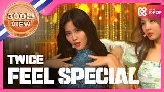 [Show Champion] TWICE - Feel Special (TWICE - Feel Special) l EP.334