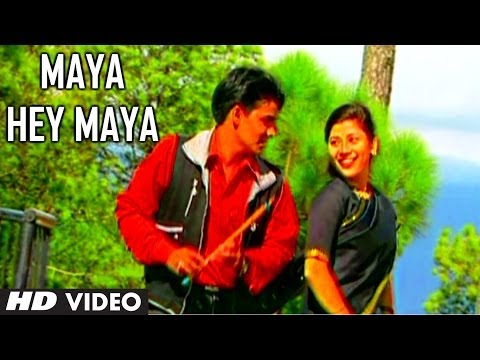 Maya Hey Maya - Garhwali Old Video Song - Maya Ka Sauder