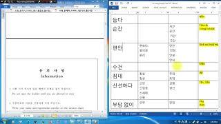 Từ vựng Topik 2 đề 52 (1500 từ) mở rộng đến 5000 từ Phần 1