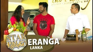 STAR KITCHEN | Eranga Lanka | 27 - 10 - 2019 | SIYATHA TV