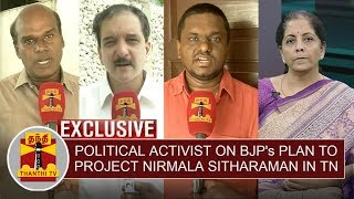 EXCLUSIVE | Political activist on BJP's Plan to project Nirmala Sitharaman in TN | Thanthi Tv