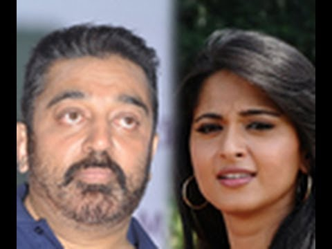 Kamal & Anushka became School Faculties