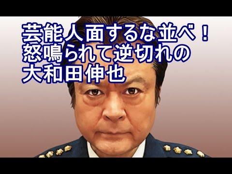 大和田伸也の画像 p1_31