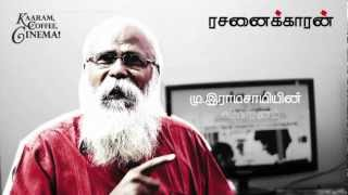 Vazhakku Enn 18/9 - Dr.Mu.Ramasamyin Vimarsanam - Balaji Sakthivel's Valakku Yenn 18/9