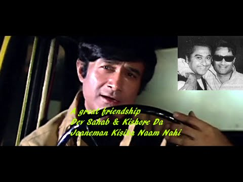 Kishore Da and Dev Sahab - Jaan-e-Mann - Cover on NO1KC