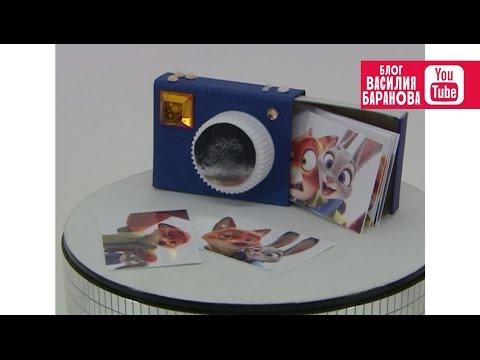 Упаковка для подарка «Фотоаппарат» / ПОДЕЛКА