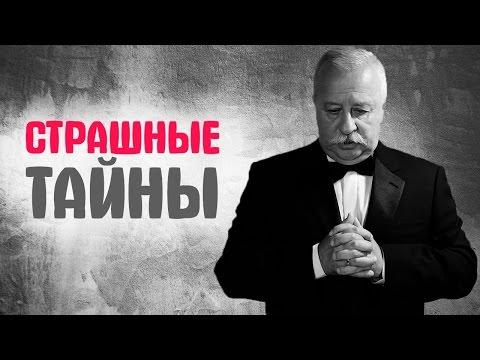 Якубович Петренко и другие