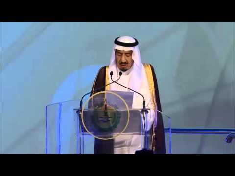 Statement of the Guest of Honour, H.R.H. Prince Salman bin Abdulaziz Al Saud (Crown Prince, K.S.A.)