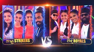 Thaala Strikers VS Thaala Strikers -  Nonstop | Derana Sarigama Crossover
