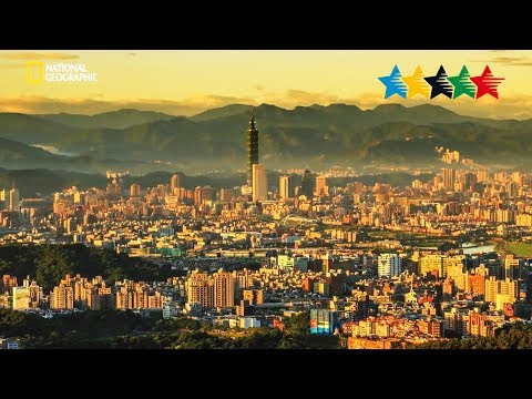 Reinventing Taipei - 台北舊城區復興運動 - 29th Summer Universiade 2017, Taipei, Chinese Taipei