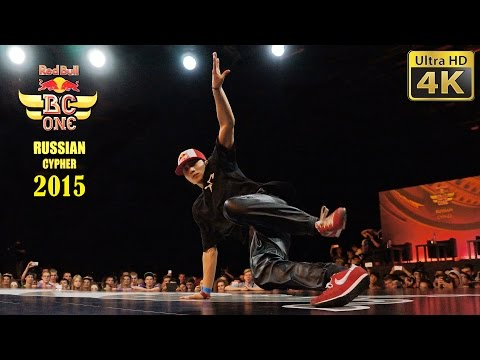 Red Bull BC One Russian Cypher 2015, Moscow - judge 2 - 4K LX100