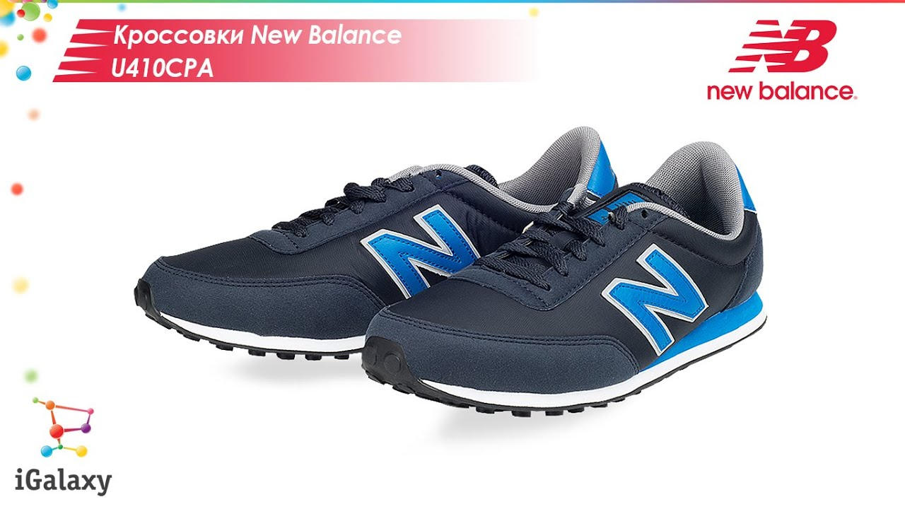 Все модели кроссовок new balance фото