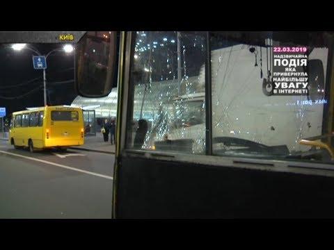 Водій маршрутки, що збила людей в Києві навіть не намагався загальмувати - поліція